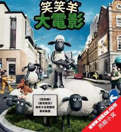 小羊肖恩电影版.BD1280超清英语配音(动画电影)