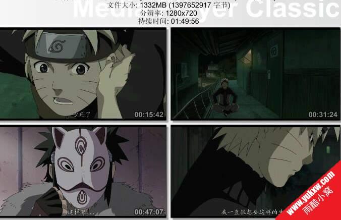 火影忍者剧场版9:忍者之路.720p.BD中字(动画电影)