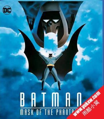 蝙蝠侠大战幻影人.1080p.BD中英双字