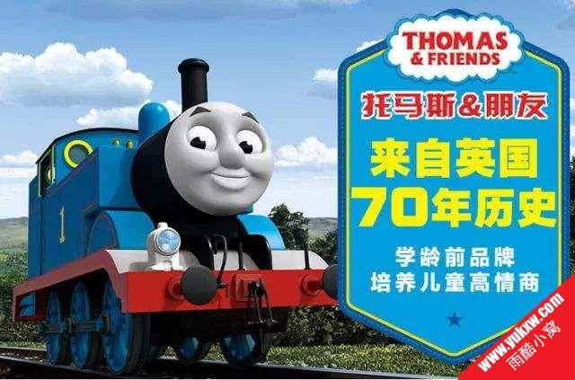 《托马斯和他的朋友们》中文央视版全80集百度云盘高清下载